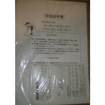Sumitomo Precision Products Operation Manual Coolant Pump With Motor HMP-0879E